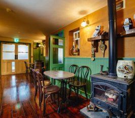 Cobblers Bar  - Destination Westport
